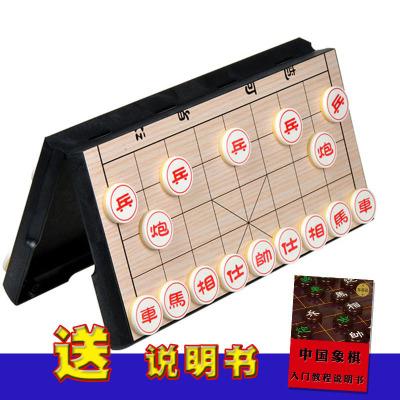 閃電客中國象棋套裝磁性折疊棋盤兒童學生成人大號家用五子棋仿實木象棋 2648中號