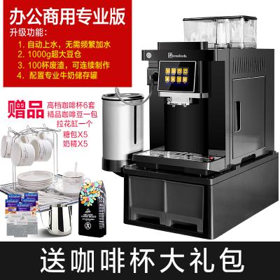現磨豆意式全自動辦公室咖啡機家用小型打奶泡濃縮商用研磨一體機 專業版+送咖啡杯大禮包
