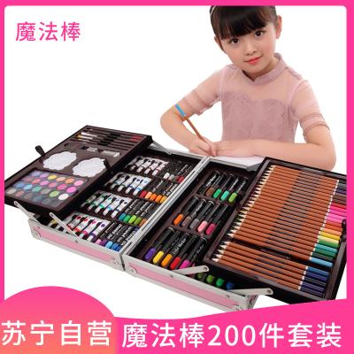 魔法棒200件粉色 兒童畫筆套裝禮物美術學習用品畫畫工具繪畫蠟筆水彩筆公主生日禮物兒童寶寶小學生女孩玩具男孩玩具