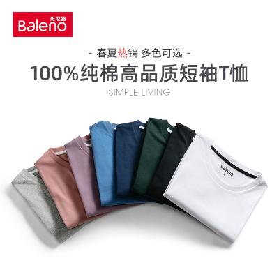 【7折價28】Baleno班尼路男裝夏季純棉短袖T恤情侶款