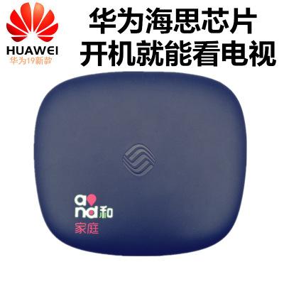 華為(HUAWEI) 海思芯片網絡電視機頂盒 終身免費看直播點播 全網通4K安卓高清無線WIFI 播放器 數字電視機頂盒