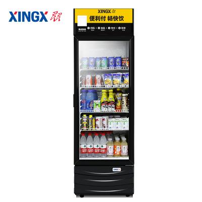 星星(XINGX) LSC-288G 288升 超市商用冷藏展示柜 飲料柜 保鮮柜 冷藏柜 立式冰柜 冷柜 左開門