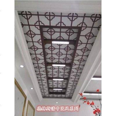 中式客廳廚衛書房陽臺走廊集成吊頂高邊扣板二級頂中國風鋁扣板頂