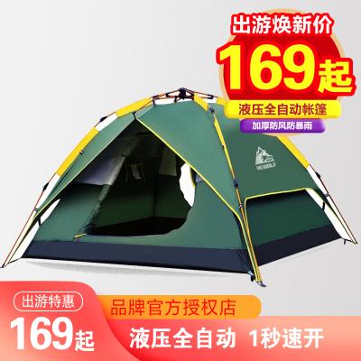 公狼專業戶外帳篷3-4人全自動家用防暴雨加厚防雨2雙人野營野外露營帳篷