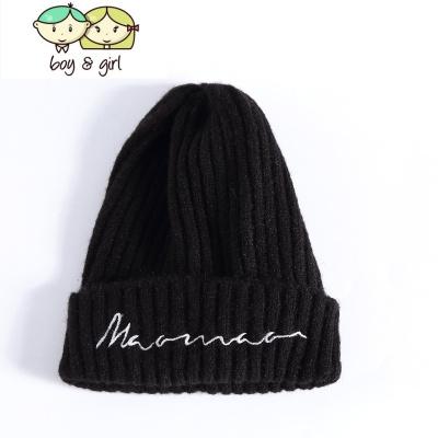 儿童毛线帽子男童冬季韩版女宝宝帽子1-5岁保暖护耳针织套头帽潮2