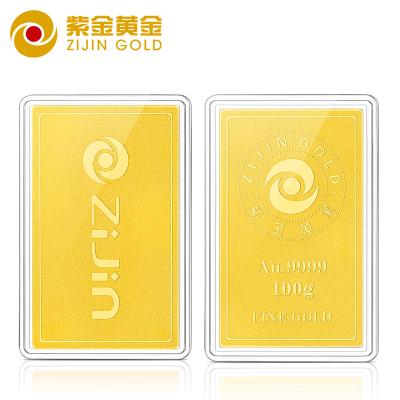 紫金黃金(ZiJin)投資金條100g足金Au9999金磚薄片金磚投資收藏系列磨砂款