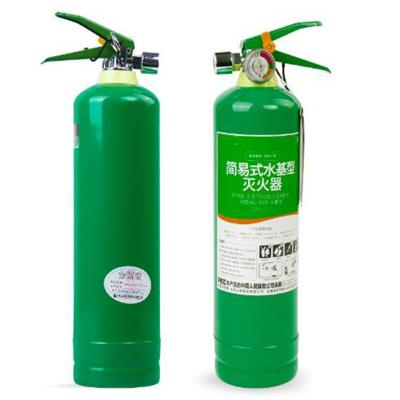 车载灭火器简易式水基水雾型灭火器车载应急消防灭火器小型(个)