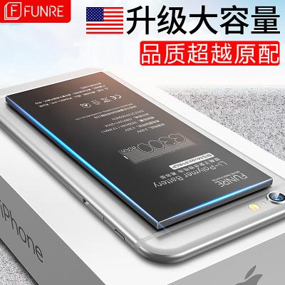 帆睿 適用于iPhone原裝內置電池更換正品大容量蘋果手機電池iPhone6S高容版2230mAh送拆機工具+電池膠