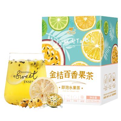 杯口留香金桔檸檬百香果茶42g 蜂蜜凍干檸檬片網紅組合水果茶