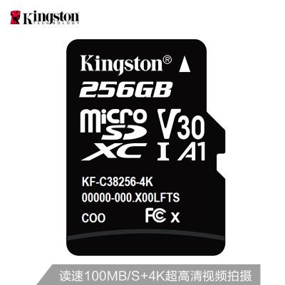 金士頓(Kingston)256GB TF卡(MicroSD)U3 C10 A1 V30 4K 高速PLUS版100M秒
