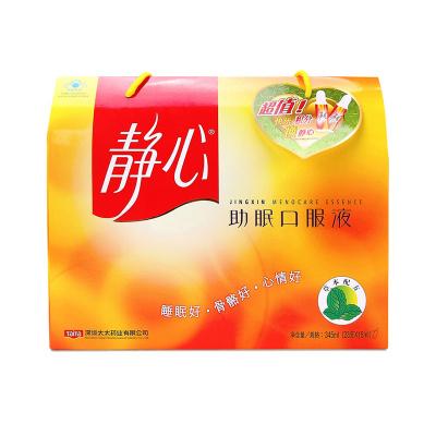 太太藥業(taitai) 靜心 口服液 15ml*23支 草本配方 禮盒裝 不煩不燥睡得香 送媽媽