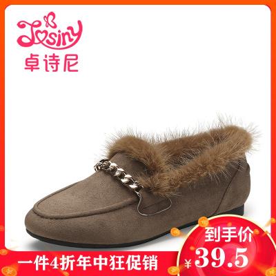 卓詩尼秋冬絨面中口單鞋女低跟金屬裝飾甜美單鞋142717123