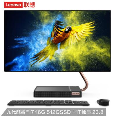 联想(Lenovo) AIO 520X-24 23.8英寸高端一体机台式电脑(i7-9700T 16G 1T+512G SSD 2G独显 Win10 WIFI)黑 游戏设计家用商用