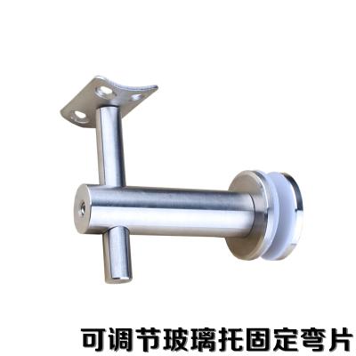 精品不銹鋼樓梯扶手托架 鋼化玻璃欄桿支撐架藤印象 不銹鋼護欄配件 304固定彎片(砂光)
