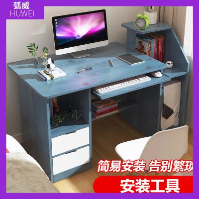 電腦桌臺式學生書桌簡約家用寫字桌簡易小桌子臥室辦公學習寫字臺 弧威(HUWEI)