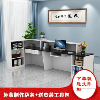 新款L型前台接待台吧台咨询台服务台迎宾台办公桌烤漆