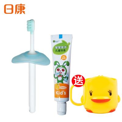 日康rikang 兒童牙刷 嬰兒訓練牙刷0-1歲寶寶軟毛乳牙刷【8個月以上】RK3523+寶寶金水VC牙膏顏色隨機發貨