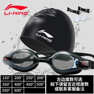 李寧泳鏡泳帽套裝女士防水防霧近視高清度數成人泳鏡男送潛水裝備