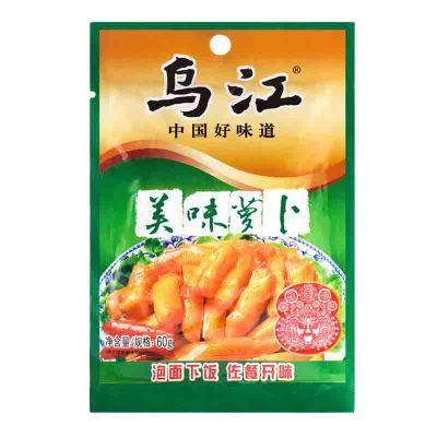 乌江美味萝卜60g袋装 精选萝卜口口香脆 榨菜酱菜下饭菜 面条包子泡面稀饭好搭档 佐餐良品