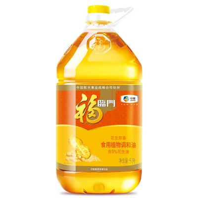 中粮福临门花生原香食用植物调和油5L/桶含大豆油花生油芝麻油