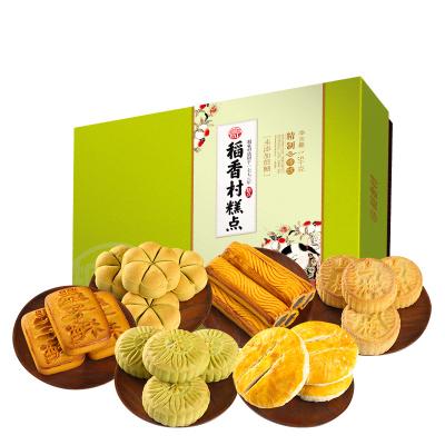 稻香村未加蔗糖糕點禮盒1500g糖醇糕點點心禮盒傳統特產零食食品
