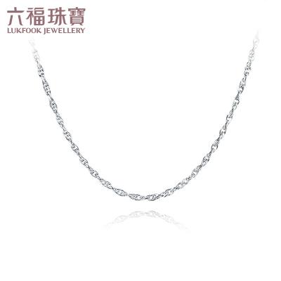 六福珠宝PT950铂金项链女款绞丝白金项链素链计价L05TBPN0004