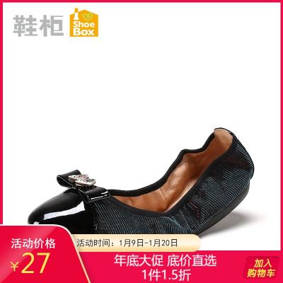 达芙妮旗下鞋柜女单鞋亮钻浅口单鞋女舒软平底卷卷鞋1117404235