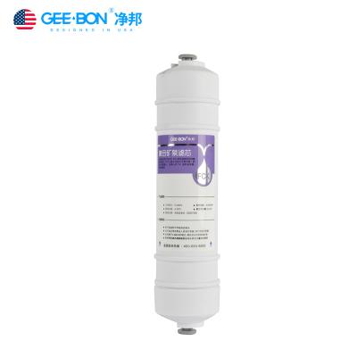 凈邦 (GEE·BON)凈水器GB-UF-05S/GB-CN濾芯耗材