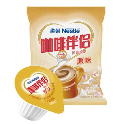 雀巢(Nestle)咖啡伴侶(植脂液)50粒*10ml奶球奶精球奶油球原味奶飲品