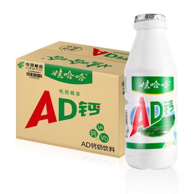 娃哈哈220ml*20瓶AD钙奶 娃哈哈整箱大瓶儿童饮料营养早餐酸奶饮品