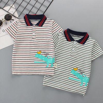 新童裝男童T恤條紋上衣2020夏新款兒童短袖洋氣翻領POLO衫洋氣潮莎丞(SHACHEN)