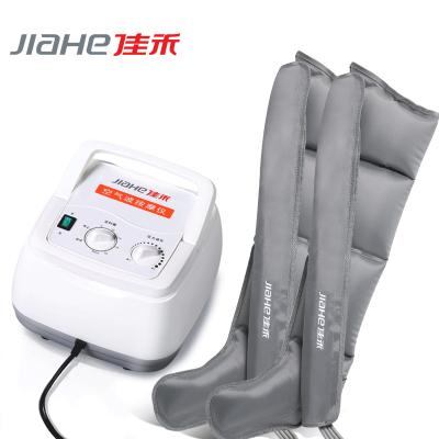 佳禾空气波压力理疗仪按摩仪腿部按摩器静脉曲张按摩器气压循环仪
