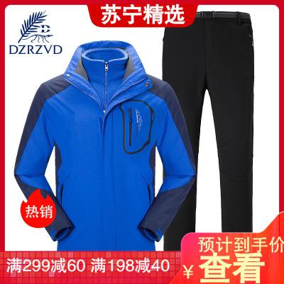 杜戛地(DZRZVD)秋冬新款男女款戶外兩件套情侶 防風保暖三合一沖鋒衣褲套裝DA9808601.98028