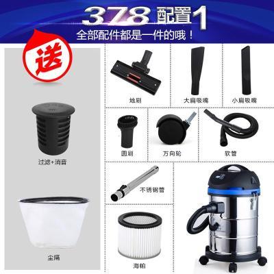吸塵器家用強力古達大功率手持式干濕吹車用工業商用裝修桶式 天藍色
