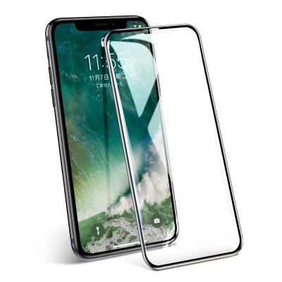 VIPin 蘋果6/6S/7/8 IPhoneX/XS/XSMAX/XR/6P/7P/8Plus全屏鋼化玻璃膜20D曲面