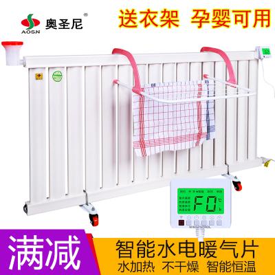 注水取暖器水电暖气片智能温控不干燥取暖器散热器可移动加热棒插电节能省电家用单22柱供21-23平卧室客厅办公室