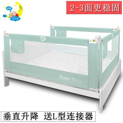 【發順豐】KDE嬰兒童床護欄寶寶床邊圍欄大床欄桿防摔掉擋板通用床圍2.2米垂直起降加高晨霧綠
