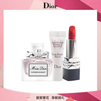 迪奧(Dior)2020新年幸運臻禮(啞光系列1.5g 999+小姐花漾香氛5ml+激活蘊能精華3ml)
