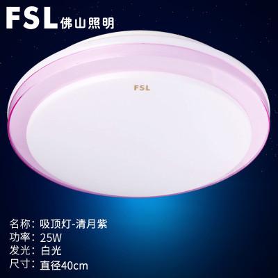 FSL брэндийн ламп LED 25Wнил ягаан