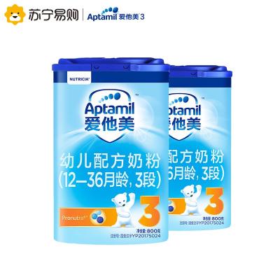 【優惠套餐】Aptamil愛他美幼兒配方奶粉 德國原裝進口3段800*2