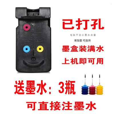 兼容佳能815 816墨盒MP288 MP236 MP259 IP2780 MX36 816XL彩色/已打孔/送墨水3瓶