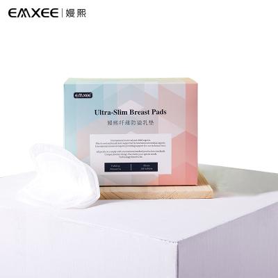 嫚熙(EMXEE) 防溢乳墊孕婦產后一次性防溢乳墊100片 輕薄瞬吸無感舒適體驗