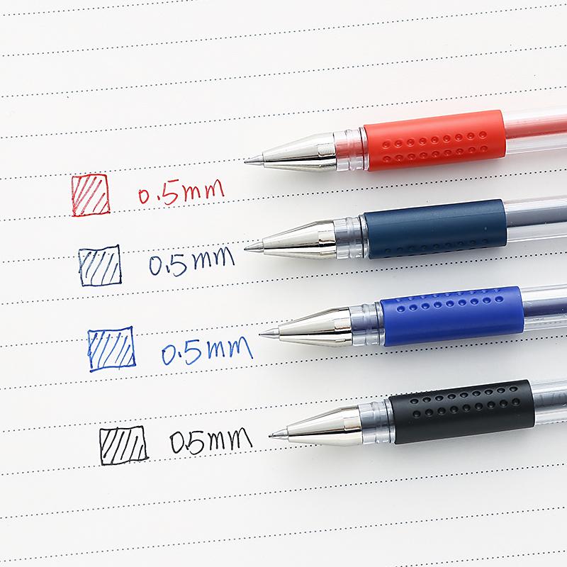 真彩GP009中性笔12支/盒 3盒装 0.5mm 学习办公专用中性笔水笔 签字笔 水笔 笔类 蓝色