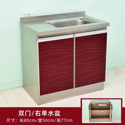 不銹鋼櫥柜簡易水槽家用廚柜組裝灶臺精鋼玻璃碗柜整體柜子 80*50右單盆