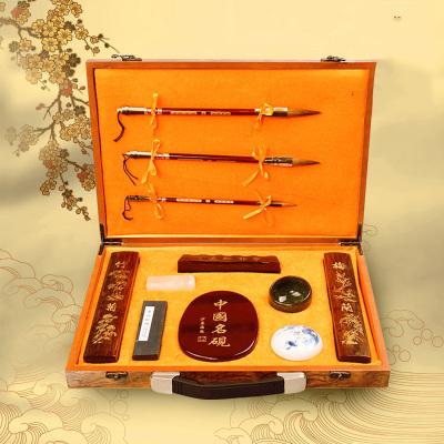 文房四寶精品套裝 筆墨紙硯套裝初學 創意禮品書法用品禮盒