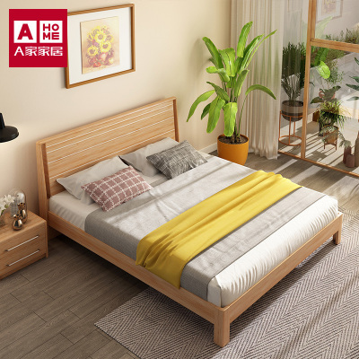 A家家具 床 储物床 高箱床 实木床 简易实木床1.8米1.5北欧原木卧室家具简约现代木质双人床 Y3A0106