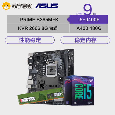 PRIME B365M-K+i5 9400F++KVR DDR4 2666+A400/480G