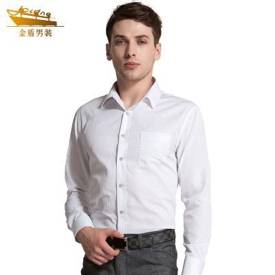 金盾(KIN DON)2020夏季新款男士襯衫商務休閑純色長袖襯衫男外套衣服-