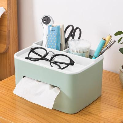 多功能紙巾盒歐式客廳茶幾遙控器簡約收納盒家用簡約塑料抽紙盒弧威