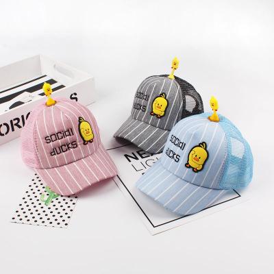 熱賣兒童帽子男童女童夏季可愛遮陽帽寶寶防曬網眼棒球帽小孩透氣涼帽